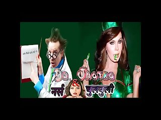 Doctor jhatka aur nurse chulbuli hindi audio sex drama