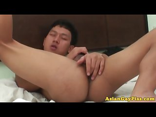 Asian twink bareback assfucking oriental butt