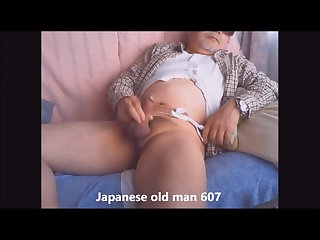Japanese old man 607