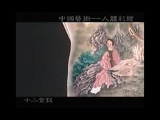 China edition body art timeless art of color