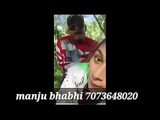 Mast chudai khet me hindi audio