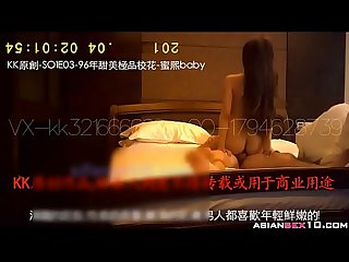 Chinese homemade video 63