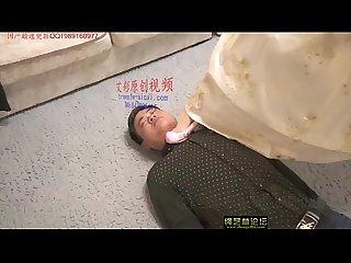 Chinese femdom 1069
