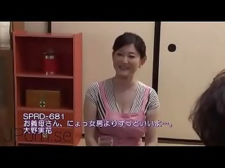 Japanese porn compilation 128 censored