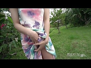 Asian Cutie Outdoor fuck