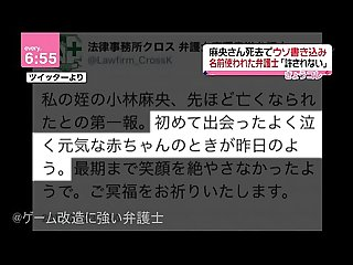 JAPANESE GAY LAWYERã??TAKAHIRO..
