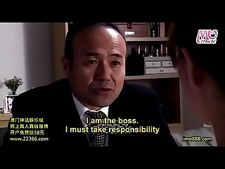 Fucked by husband's boss and client pt 1(ENG SUBTITLE) -More at..