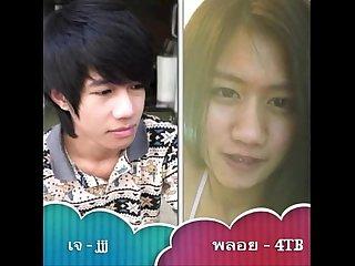 Thai girl fucks boyfriend on cam for money
